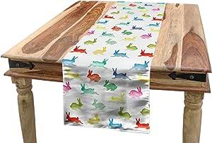 Lunarable 桌巾