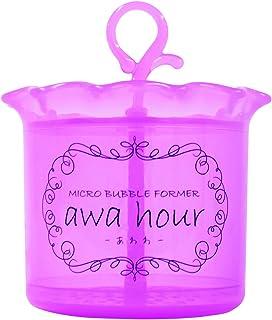 微泡沫型 awa hour 暖和 浪漫粉红 【洁面泡泡器】