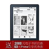 亚马逊电子书阅读器 Kindle 网文版 : 采用舒适护眼的电子墨水屏,让您追更不累,附送的300元咪咕书券,轻松享受火热网文