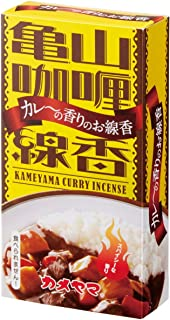 咖喱香味的迷你线香