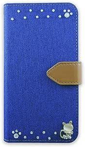 whitenuts 保护套翻盖式猫装饰  蓝色 3_ Galaxy S II SC-02C