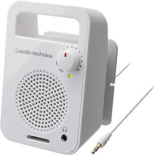 audio-technica 单声道有源音箱 白色 AT-MSP56TV WH