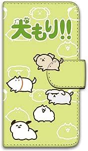 STUDY优作 壳 手册式 印刷手册 宠物! !WN-LC542527-L 2_ Xperia L2 H4331 狗もり! ! A