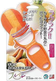 下村工业 日本制造 Fru Vege 基本厨房用具 橙色 FV-622