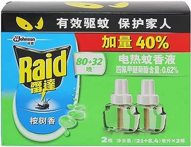 Raid雷达电热蚊香液2瓶超值装80晚(植物桉树精油)21ml*2瓶(特卖)