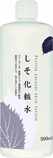 紫苏化妆水500ml