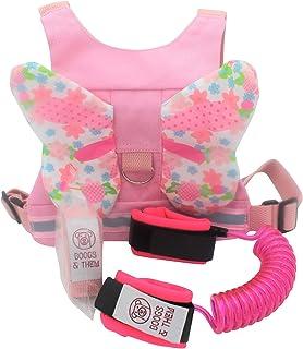优质和可调节儿童*胸背带 | 三合一*带和手腕牵引带*儿童* | 光反射带确保夜间能见度 粉红色