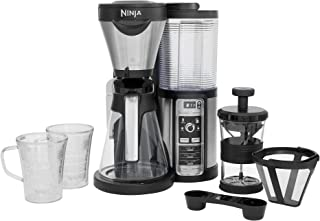 Ninja Coffee Bar Auto-iQ  咖啡机 银白色 CF060EU