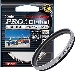 Kenko Lens Filters PRO1D protector (W) 46mm シルバー枠 レンズ保護用 246528