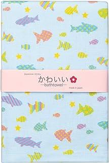 日纤商工 Japanese Style 可爱浴巾 アクアリウム