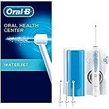 Oral-B 歐樂-B WaterJet 沖洗系統 沖牙器, 附帶 4個沖洗噴頭