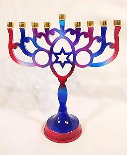 优质 Judaica 现代光明节星星星图案,多色渐变设计,铝