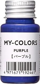 [哥伦布斯] 皮革工艺用涂料 MY-COLORS 浅色系 30mL 男士 紫色 均码