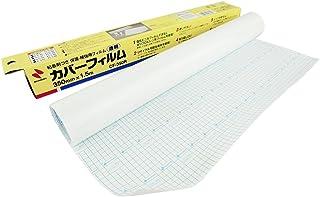 ニチバン カバーフィルム ロールタイプ 350mm 10个 1.5m巻 透明