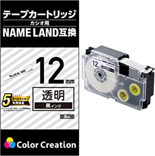 Color Creation Name Land 胶带 1个 12mm 透明/黒文字