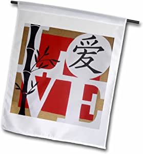 JACK OF ARTS LOVE–LOVE 帽印有中国字符–旗帜 12 x 18 inch Garden Flag