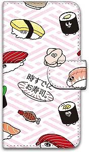 White Donuts 手机壳 Tokisudeniosushi 寿司(为时)已晚。 手机壳 记事本式 印花翻盖 全寿司花纹WN-LC000962_ML  3_ Galaxy S3 progre SCL21 寿司总图案 B