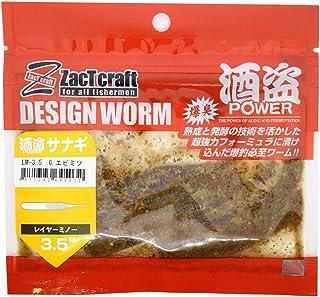 """ZacT craft(ZacT craft)蠕虫 层压式喷雾 3.5"""" #6 艾比米索."""