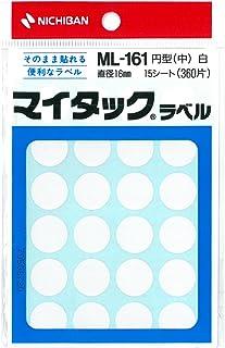 ニチバン マイタック カラーラベル 16mm 10個 16mm 白