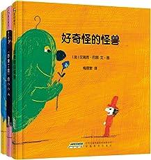 小漫步者书系:好奇怪的怪兽+小小人,别让我逮到你+吓绿了脸 的小小人(套装共3册)