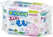 Wakodo 和光堂 手·口清洁湿巾 60枚*3包