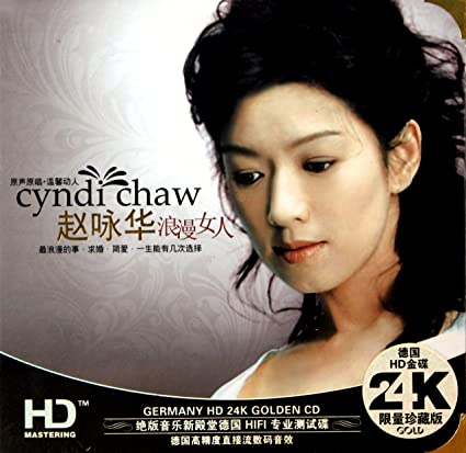 CD-HD赵咏华浪漫女人(2碟装) 广...