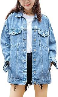 Omoone 女式休闲水洗超大男友牛仔布卡车夹克牛仔外套