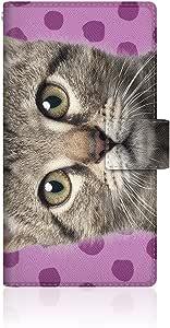 NYAGO x CaseMarket 【手册式】 SH-02E AQUOS PHONE ZETA 皮革 细长 壳 针脚模型 [NYAGO 派克犬 喵酱 ] 笔记本 细长 颜色 圆点 日记本] 皮革手册 2016 NEW 针脚 & 挂绳孔SH-02E-VCM2S2289 ライト パープル