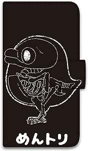 めんトリ プリント手帳 レントゲン ケース 手帳型 レントゲンA 2_ Xperia Z1 SOL23Sony