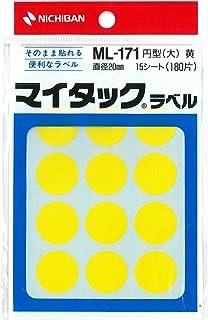 ニチバン マイタック カラーラベル 20mm 10個 20mm 黄色