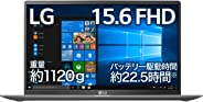 LG 笔记本电脑 gram 2020年款15Z90N-VA72J  15インチ/*0世代 Core i7/SSD 256GB/メモリ 16GB