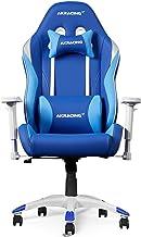 AKRacing 加州游戏椅 XS 超小,旋转,摇杆和座椅高度调节机制 5/10 保修,蓝色 - PC; Mac; Linux