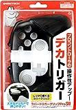 任天堂手机*Pro控制器用握柄『橡胶网格ProSW』 - Switch