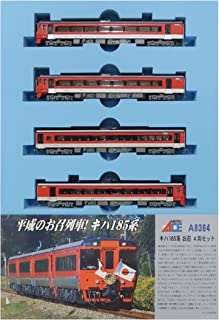 MicroAce N轨距 KIHA185系 车辆套装 铁路模型 柴油车 お召 4両セット