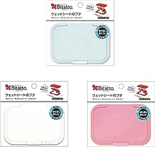 【 amazon.co.jp 限定】 bitatto bitatto 3色套裝彩色  ピンク?ホワイト?ブルー/パステルカラー