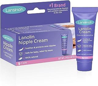 Lansinoh 兰思诺 羊毛脂乳头霜 1.41盎司/40克全尺寸,舒缓羊毛脂膏,护理妈妈,护理必需品
