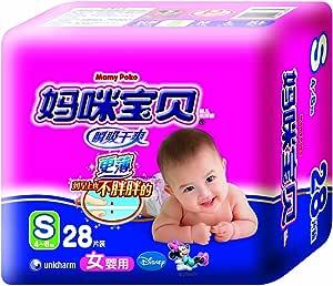 Mamypoko妈咪宝贝瞬吸干爽纸尿裤中包装S女28片(特有尿湿提醒显示)
