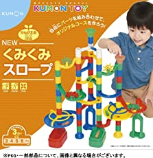 New Kumon儿童立体拼接滚珠迷宫玩具(更新版)