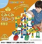 NEW 拼接玩具 (更新版) 单品