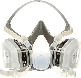 3M 51P71 P95 一次性半面罩户外i口罩,蒸气,小号