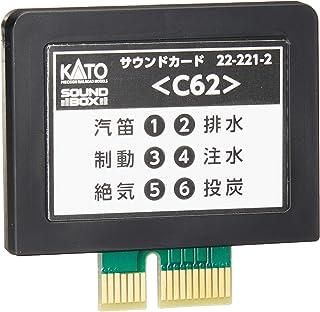 KATO N轨距 声卡 C62 22-221-2 铁道模型用品
