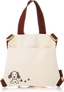 日本Puff 狗狗寶寶 帆布包型迷子系繩 小巧! 1歲左右~3歲左右適用