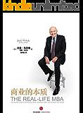 """商业的本质(""""全球杰出CEO""""杰克·韦尔奇继管理圣经《赢》之后潜心10年,封笔之作)"""