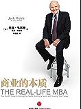 """商業的本質(""""全球杰出CEO""""杰克·韋爾奇繼管理圣經《贏》之后潛心10年,封筆之作)"""