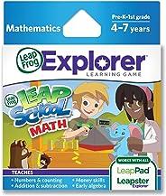 LeapFrog LeapSchool 数学学习游戏(与 LeapPad 平板电脑、LeapsterGS 和 Leapster Explorer 配套使用)