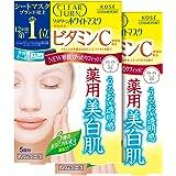 KOSE 高丝 Clear Turn 美白肌肤面膜 维生素C 5片 2盒 附赠品