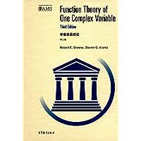 单复变函数论(第三版)(英文版)