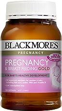 Blackmores 澳佳宝 孕妇含DHA黄金营养素(包邮包税)