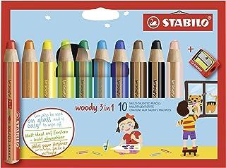 STABILO woody 3in1 水彩蜡笔,10支10色装带转笔刀