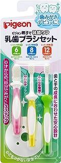 贝亲 Pigeon 乳牙牙刷 套装 从前牙开始生长的时候开始使用(6-8个月左右)自己刷牙训练